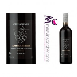 Or Haganuz Amuka Shiraz 2016 Single Vineyard Marus