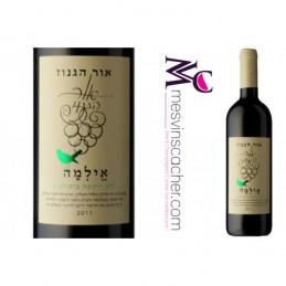 Or Haganuz Elima Cabernet Sauvignon & Cabernet Franc 2013