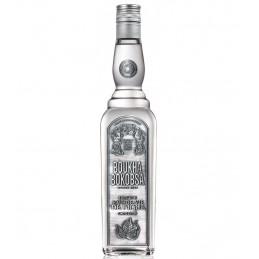 Boukha Bokobsa  Silver  Edition Limitée ! Nouveauté