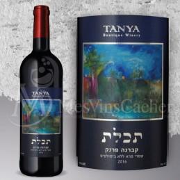 Tanya Techelet Cabernet Franc 2016