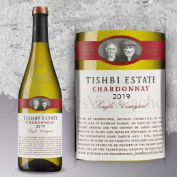 Tishbi Estate Chardonnay 2016