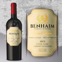 Benhaim Grande Réserve Cabernet Sauvignon 2013 en coffret