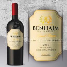 Benhaim Grande Réserve Cabernet Sauvignon 2014 en coffret