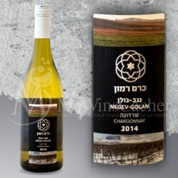 Bazelet Hagolan Chardonnay 2014