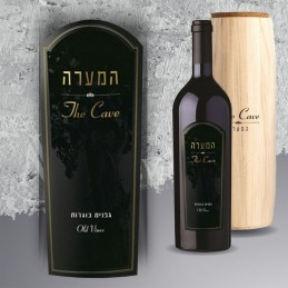 Magnum The Cave Old Vines 2010 Edition Limited