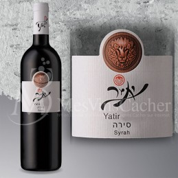 Yatir Syrah 2014