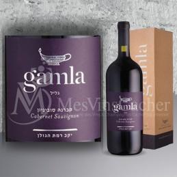 Magnum Gamla Cabernet Sauvignon 2011 in Individual Luxury Box