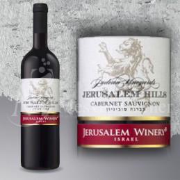 Jérusalem Hills Cabernet Sauvignon 2016