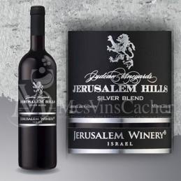 Jerusalem Hills Silver Blend