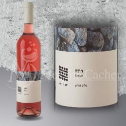 Galil Rosé 2020