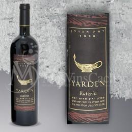 Yarden Katzrin Cabernet Sauvignon 1996 Limited Edition