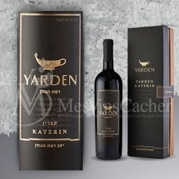 Double Magnum Yarden Katzrin 2007 en coffret bois