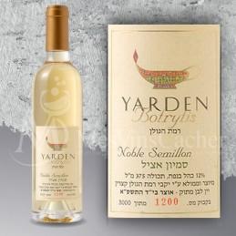 Yarden Noble Semillon 2007