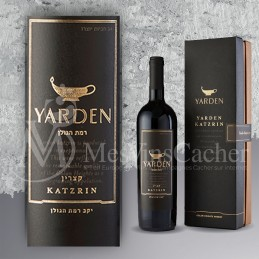 Magnum Katzrin 2008 Limited Edition