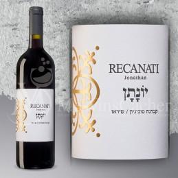Recanati «R» Blended Cabernet Syrah Merlot 2018