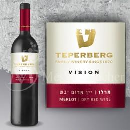 Teperberg Vision Merlot 2017