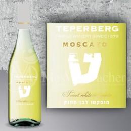 Teperberg Moscato Blanc 2014