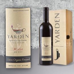 Magnum Yarden Merlot Odem 2006 Limited Edition