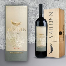 Magnum Yarden Rom Limited Edition 2008
