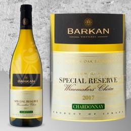 Barkan Spécial Réserve Chardonnay 2017
