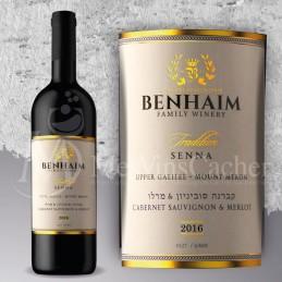 Benhaim Tradition Senna Cabernet Shiraz 2016 (Prix KC  à partir de 12 bouteilles)