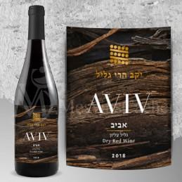 Galil Aviv Red 2018
