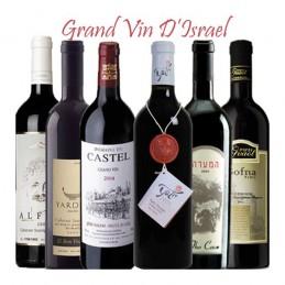 Grand Vin d'israel X 6